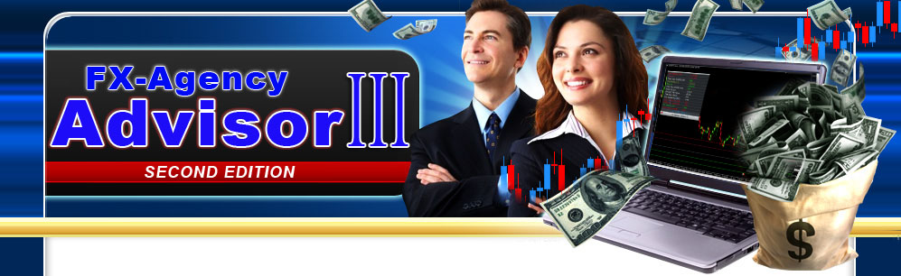 Forex 60s binary options system bild 5